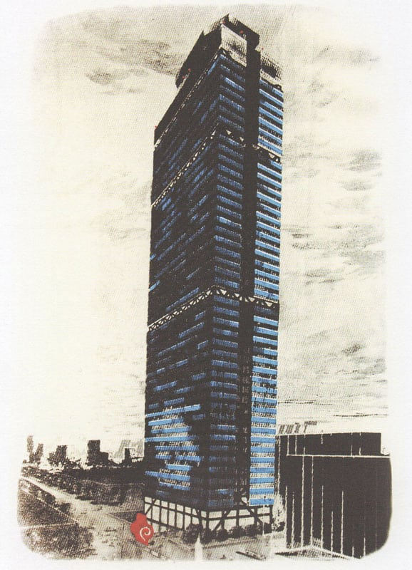 """Pemex Executive tower"" 2012"