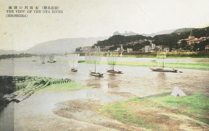 """Timescape -Dual Thinking (Otagawa River)"" 2015"