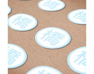 "Sticker ""Hashi"""